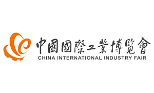 CIIF - China International Industry Fair