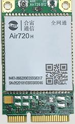 Air720 - Luat