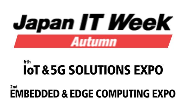 Japan IT Week, 2020